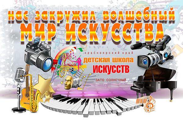 Видео с Отчетного концерта