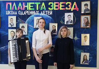 РЕЗУЛЬТАТ 2017