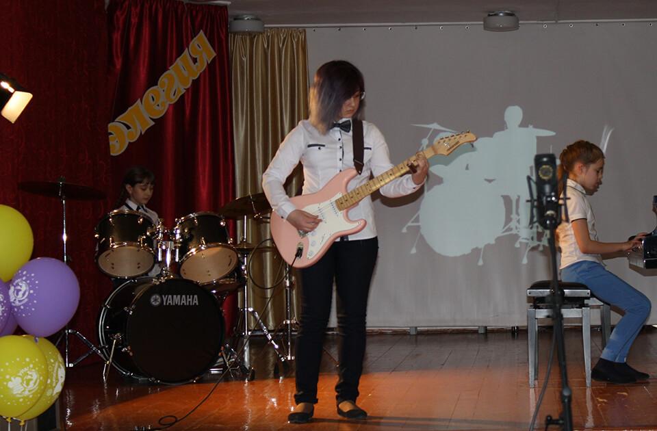 концерт Элегии