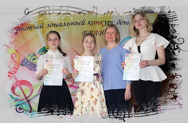 """конкурс """"БРАВО"""""""