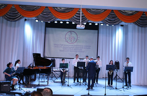 Выступление оркестра