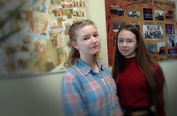 Валебная и Столярова