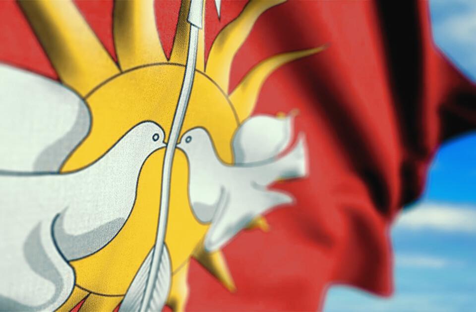 Флаг ЗАТО п.Солнечный