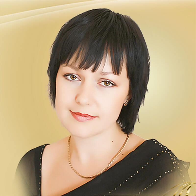 Иванова Рамиля Валерьевна